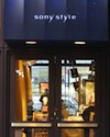 Negozio ufficiale Sony a New York
