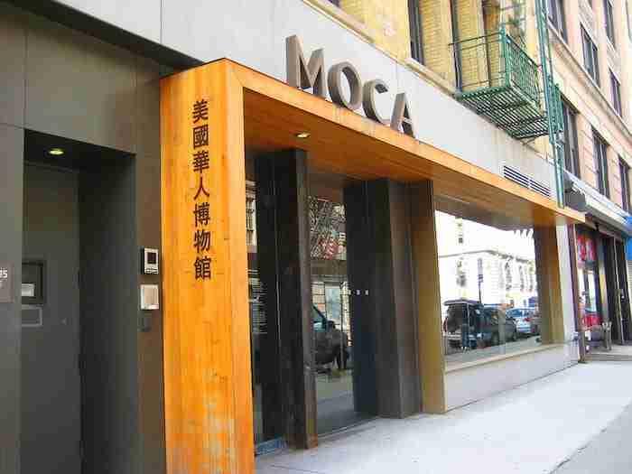 Moca, Chinatown