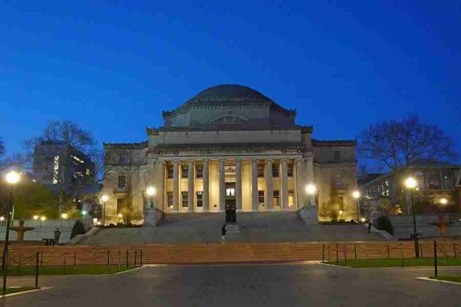 Libreria della Columbia University, New York